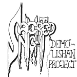 Sacred Night - Lishan Project cover art