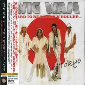 Wig Wam - Hard to Be a Rock'N Roller... cover art