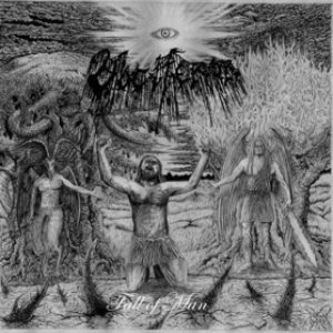 Vociferor - Fall of Man cover art