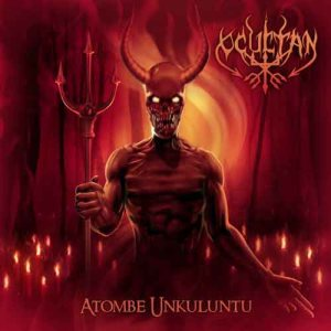 Ocultan - Atombe Unkuluntu cover art