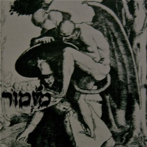 מזמור - Untitled Winter EP cover art