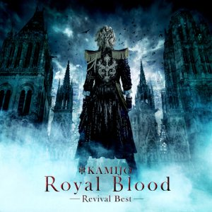 Kamijo - Royal Blood - Revival Best cover art