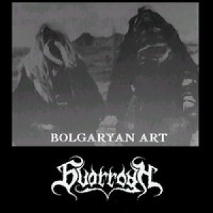 Svarrogh - Bolgaryan Art cover art
