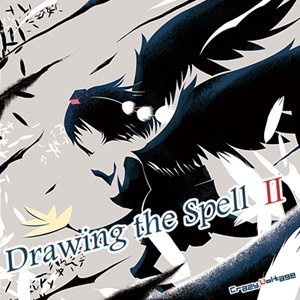 Crazy Voltage - Drawing the Spell II cover art