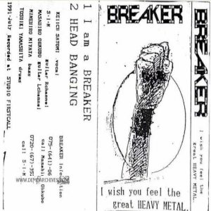 Breaker - I Wish You Feel the Great Heavy Metal cover art