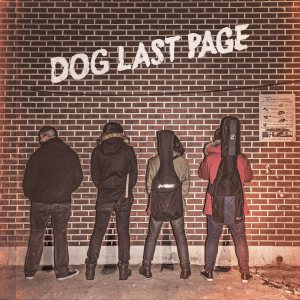 Dog Last Page - EP cover art