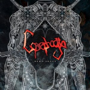 Coprophagia - Demo cover art