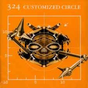 324 - Customized Circle cover art