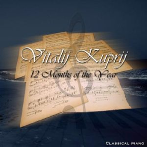 Vitalij Kuprij - 12 Months of the Year cover art