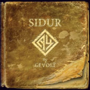 Gevolt - Sidur cover art