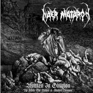 Naer Mataron - Awaken in Oblivion cover art