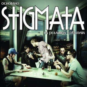 Stigmata - Based on Real Events cover art