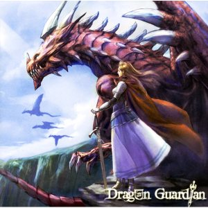 Dragon Guardian - 遙かなる契り (Distant Tie) cover art
