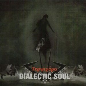 Dialectic Soul - Terpsychora cover art