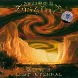 206 And Thinkers - Lost Eternal cover art