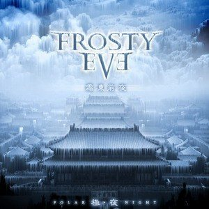 Frosty Eve - Polar Night cover art
