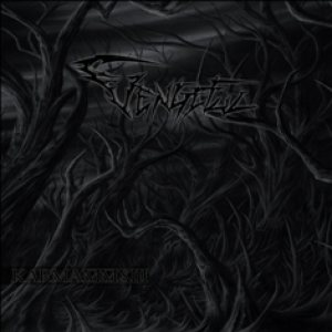 Vengeful - Karma MMXIII cover art