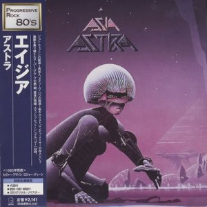 Asia - Astra cover art