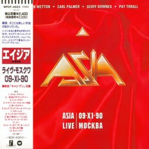 Asia - Live in Moscow cover art