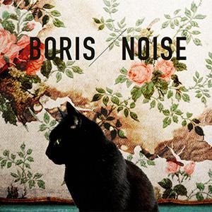 Boris - Noise cover art