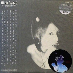 Blind Witch - Witch's Wettish Wing cover art