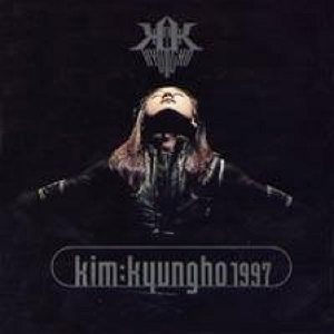 김경호 (Kim Kyungho) - 1997 cover art