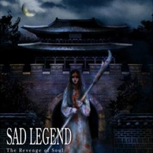 Sad Legend - The Revenge of Soul cover art