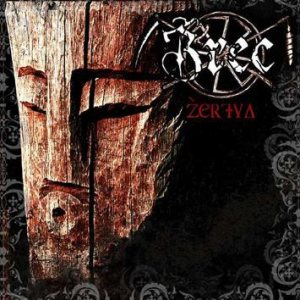 Zrec - Žertva cover art