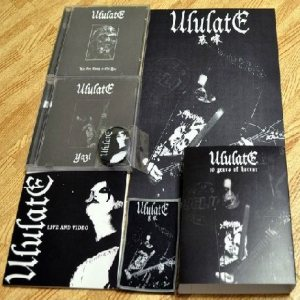 Ululate - 10 Years of Horror cover art