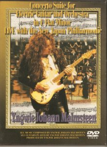 Yngwie Malmsteen - Concerto Suite for Electric Guitar and Orchestra in F Flat Minor cover art