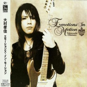Takayoshi Ohmura - Emotions in Motion cover art