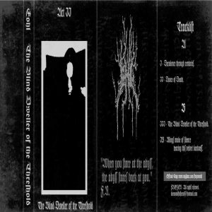 Eohl - Act II - the Blind Dweller of the Threshold cover art