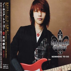 Takayoshi Ohmura - Nowhere to Go cover art
