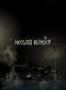 Negură Bunget - Focul Viu cover art