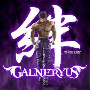 Galneryus - 絆 - Fist of the Blue Sky cover art