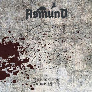 Asmund - Blood for Glory. Life for Victory cover art