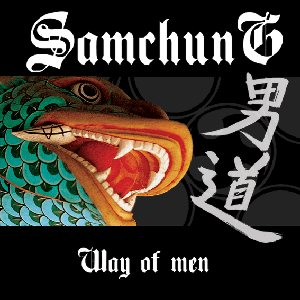 Samchung - Way of Men - 남도 (男道) cover art