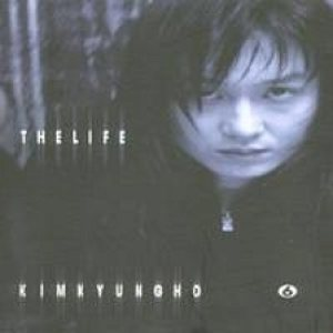 김경호 (Kim Kyungho) - The Life cover art