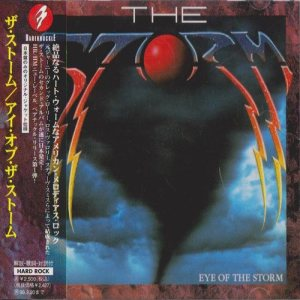 The Storm - Eye of the Storm cover art