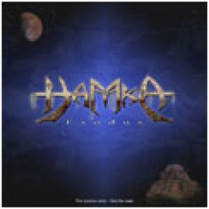 Hamka - Exodus cover art