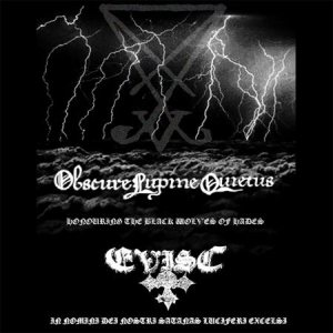 Obscure Lupine Quietus / Evisc - Obscure Lupine Quietus / Evisc cover art