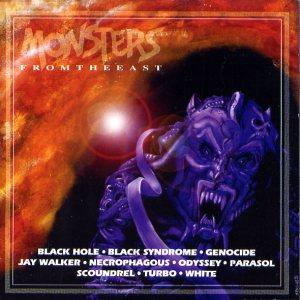 Various Artists - Monsters From East cover art