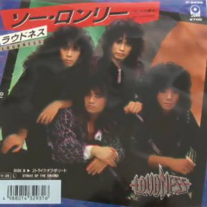 Loudness - So Lonely cover art