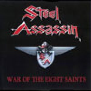 Steel Assassin - War of the Eight Saints Sampler cover art