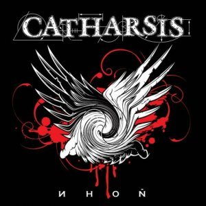 Catharsis - Иной cover art