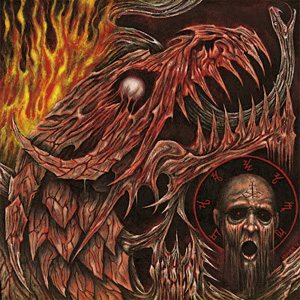 Pseudogod - Deathwomb Catechesis cover art