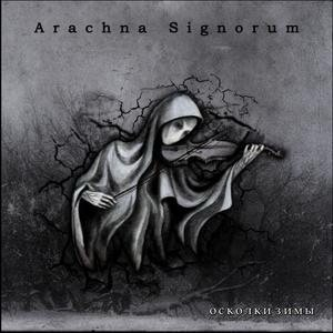 Arachna Signorum - Oskolki zimy (The Debris of Winter) cover art