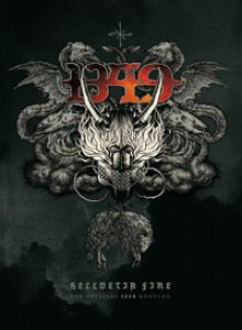 1349 - Hellvetia fire cover art
