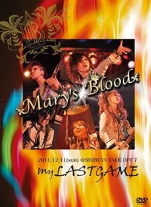 Mary's Blood - My Lastgame - 2011/12/11 Shibuya Take Off 7 cover art