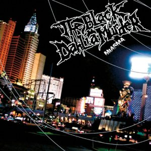 The Black Dahlia Murder - Miasma cover art